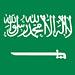 Arabie Saoudite (ambassade) - Paris