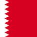 Bahrein (ambassade) - Paris