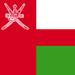 Sultanat d'Oman (ambassade) - Paris